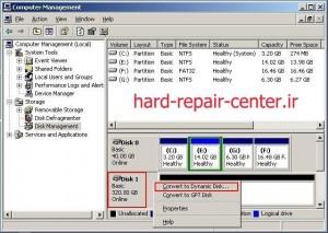 بازیابی اطلاعات هارد , ریکاوری هارد داینامیک شده , data recovery hard dynamic partition-external-hard-drive