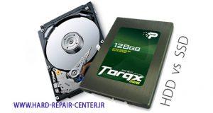 مقایسه حافظه های HDD و SSD