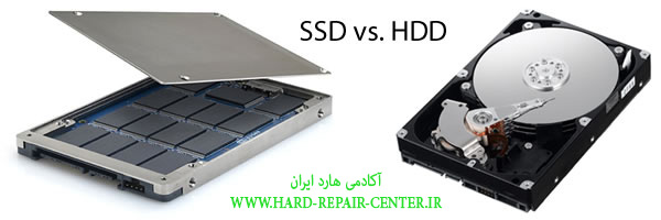 Hdd vs Sdd